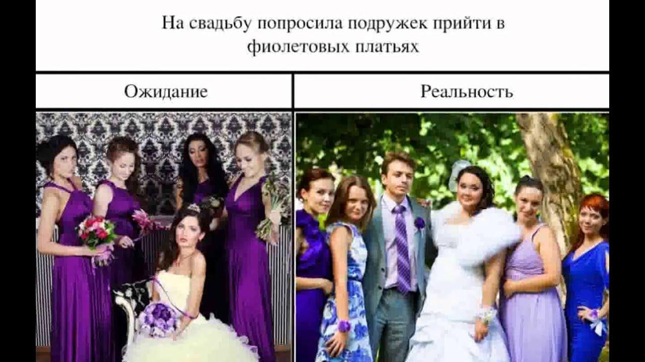 причёски на свадьбу для подружки невесты фото