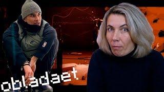 Реакция МАМЫ на OBLADAET & JEEMBO — BANE
