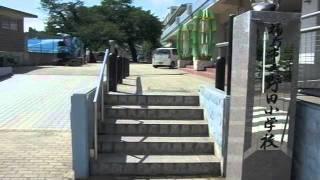 2011年7月5日の福島市立 野田小学校