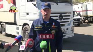 64-й гуманитарный конвой из РФ