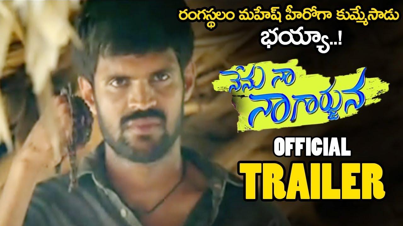 Download Rangasthalam Mahesh Nenu Naa Nagarjuna Official Trailer || 2019 Telugu Trailers || NSE