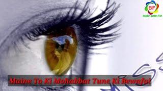 Aankhon Mein Aasoon Leke Whatsapp Status | Maine To Ki Mohabbat | Ek Haseena Thi Ek Deewana Tha |