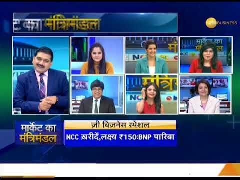 Watch Zee Business Market Ka Mantrimandal: Major stock picks of the market