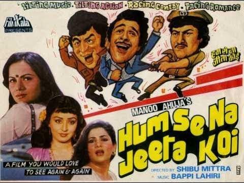 हम से न जीता कोई L Humse Na Jeeta Koi 1983 - Comedy Movie | Amjad Khan, Randhir Kapoor, Raj Kiran.