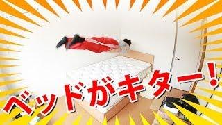 ベッドの価格内訳→http://youtu.be/Tma8QW6qGeA ☆はじめての大塚家具→ht...