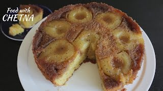 Pear and Cardamom Caramel Upside-down Cake- Food with Chetna
