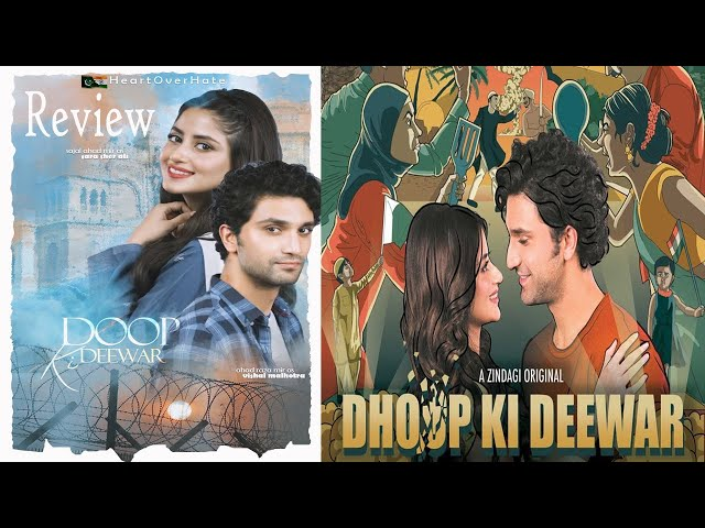 Dhoop Ki Deewar | Review | ZEE5 Original Web Series