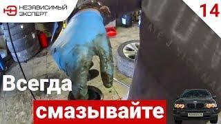РЕМОНТ ПОДВЕСКИ ПО БЫСТРОЙ СХЕМЕ - АнтиПыч#14