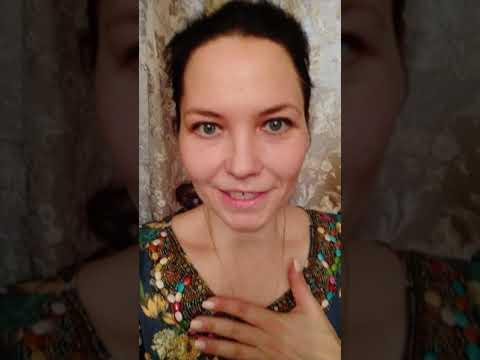 Психолог Светлана Черкасова о тренинге