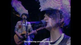 Hallelujah - Ellen Loo 盧凱彤 (at17 Sing Sing Sing Live 2006)
