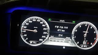메르세데스 벤츠 S400 풀악셀 배기음 엔진사운드