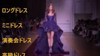 090-3502-5304 リズ・ファッション http://lizfashion.mods.jp/houmon/ ...