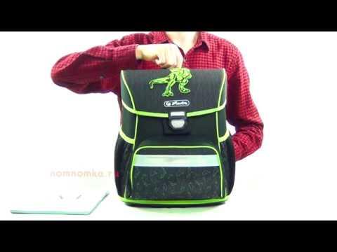 Школьный рюкзак Hummingbird T20 - YouTube