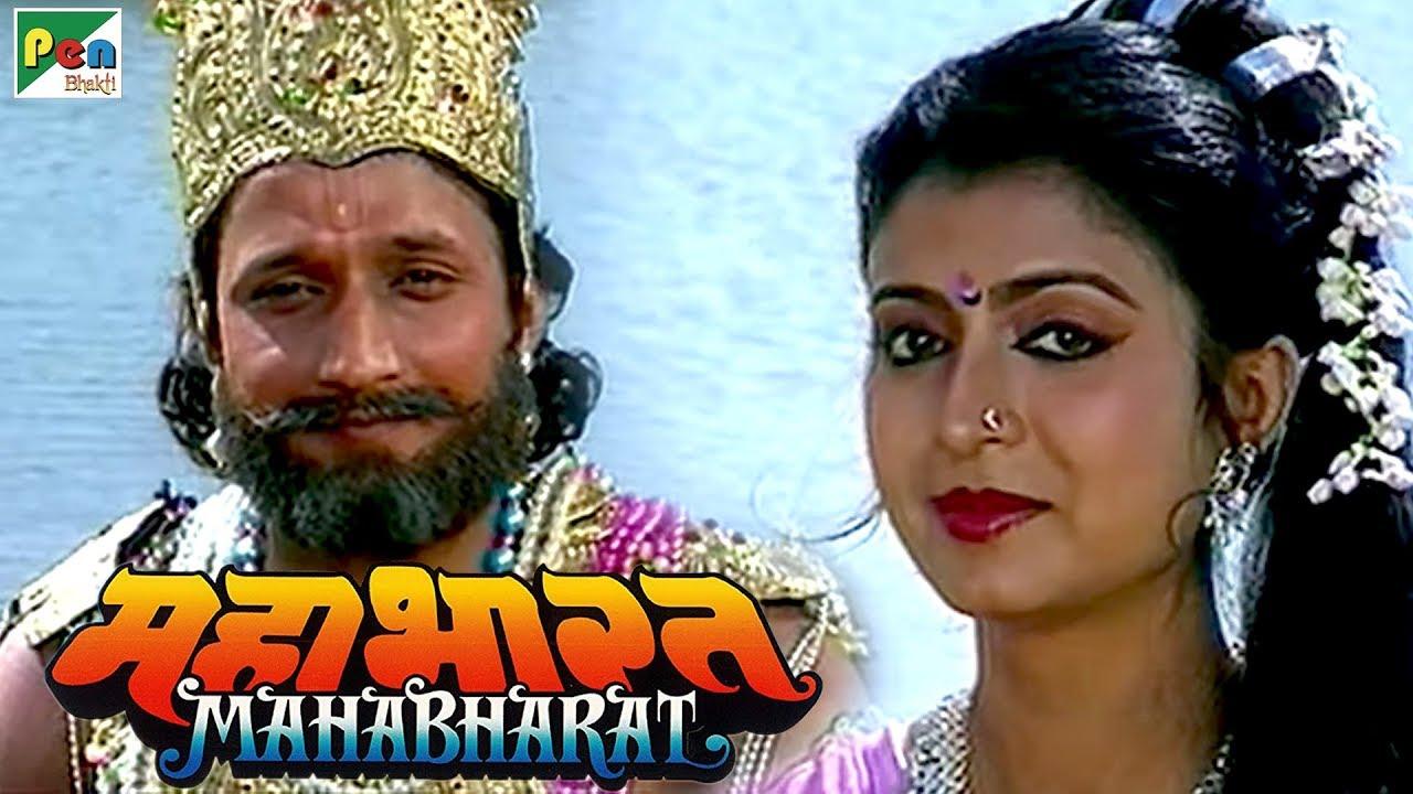 Image result for satyavati with santanu