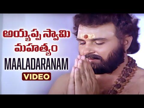 ayyappa-swamy-mahatyam-telugu-movie-|-maaladaranam-telugu-video-song-|-sarath-kumar