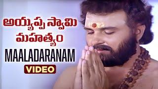 Ayyappa Swamy Mahathyam Songs - Maala Dharaanam Song - Sarath Kumar, Murali Mohan