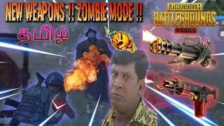 pubg ல zombieக்கு வந்த சோதனை !! funny video pubg mobile  !! Raze Tamil