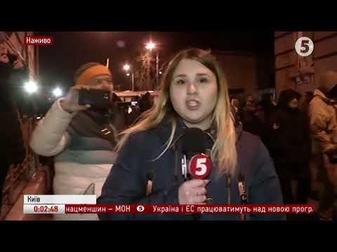 Затримання Саакашвілі та всі новини на цей момент