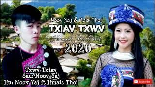 Txwv Txiav -Noov Yaj Tus kheej ft Hmais Thoj -[official Audio] Karaoke