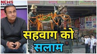 Virendra Sehwag ने किया Prove कि वो क्यों Hit हैं