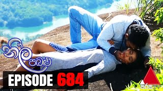 Neela Pabalu - Episode 684 | 15th February 2021 | Sirasa TV Thumbnail