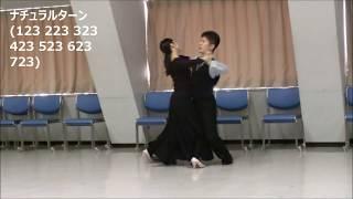 社交ダンス ヴェニーズワルツ A2 ステップ 初心者レッスン動画 基本足型動画 thumbnail
