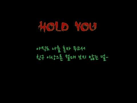 샤이니 SHINee Hold You Live - 160902 선녀와 나무콘 첫째날