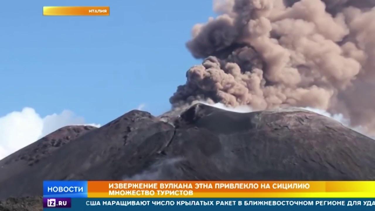 вулкан уд