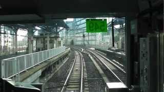 【HD展望車窓】 山手線 外回り 一周 Yamanote Line cockpit view vid