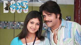 Latest Telugu Full Length Movies 2018 | Boss I love U Full Movie | Nagarjuna Latest Full Movies 2018