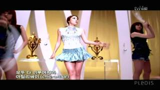 Son Dam Bi - Queen [Full HD] Resimi