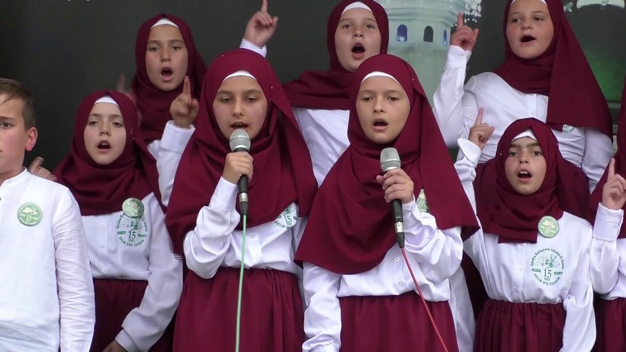 Download Erkanul Islam / اركان الاسلام - Shtyllat e Islamit ilahi arabisht