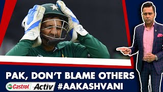 #CWC19: PAKISTAN, don't BLAME others   Castrol Activ #AakashVani