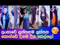 Long Hair Goals | Sri Lankan Girls | Real Rapunzels TikTok 🇱🇰