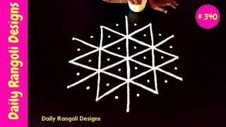 #340 latest star rangoli designs with 5 dots * easy & simple muggulu kolam* new beautiful star kolam