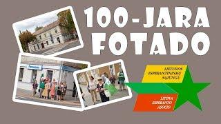 ESPERANTO EN LITOVIO: 100-jara fotado