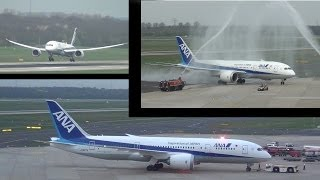 FIRST LANDING! ANA Boeing 787-8 Dreamliner at Düsseldorf Airport [LONG VERSION][HD]