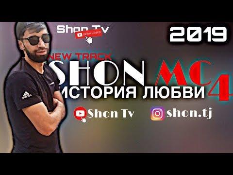 Шон Мс - Киссаи ишк 2019