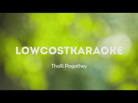 Thalli Pogathey Instrumental LowcosTKaraoke