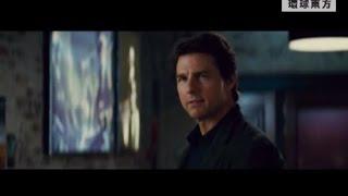 美國動作間諜片《碟中諜5:神秘國度》丨紅地毯 環球東方