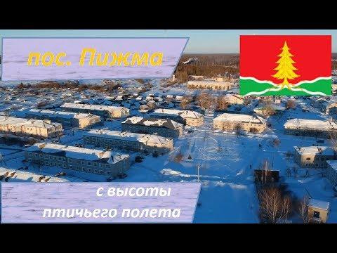 Пижма поселок, Полет на квадрокоптере. Тоншаевский район, Нижегородская область.