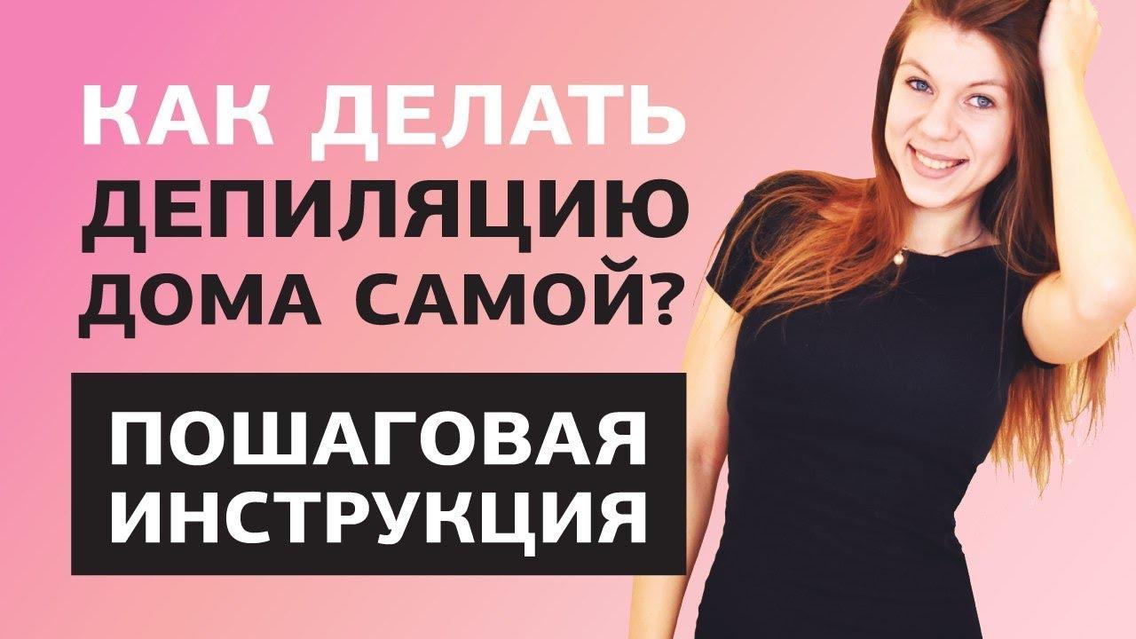 Бесплатно обучение шугарингу в учеба в болгарии спб