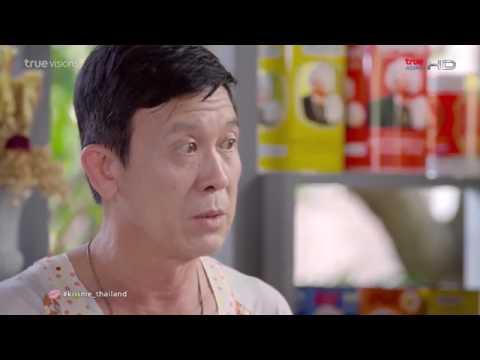 Озорной поцелуй (тайская версия) 19 серия,озвучка