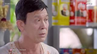 Озорной поцелуй (тайская версия) 19 эпизод,озвучка