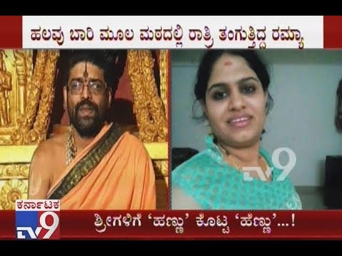 Police Detain Woman who Brought Food to Shirur Seer | Woman Hails from Brahmawar, Udupi