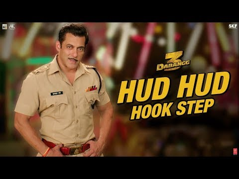 Dabangg 3: Hud Hud Hook Step | Salman Khan | Prabhu Deva | 20th Dec'19