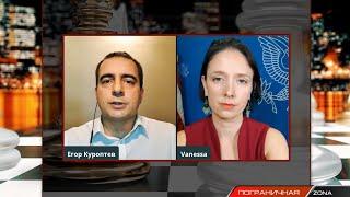 США ввели новые жёсткие санкции. Акт Цезаря. Представитель Госдепа Ванесса Эккер и Егор Куроптев.