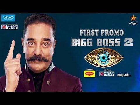 96 | Ninety Six | Vijay Sethupathi | Trisha | Movie Release