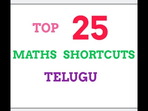 Top 25 maths shortcuts in telugu || bank exams || ssc chsl || sbi po & clerk