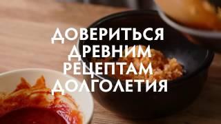 """Проект """"Тибетская диета"""" (Центр здоровья Рипа)"""
